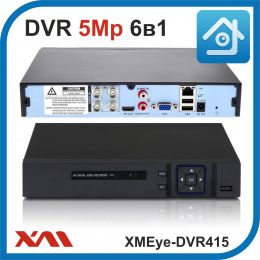 XMEye-DVR415. Видеорегистратор (AHD, XVI, CVI, TVI, CVBS, IP) 4В 1А.