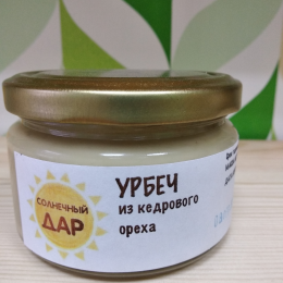 "Урбеч Кедр ""Солнечный Дар"" 225гр"
