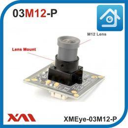 XMEye-03М12-P. Держатель объектива М12 для камер видеонаблюдения. Пластик.