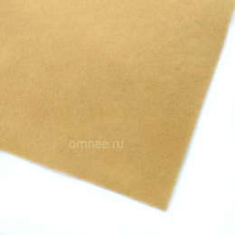 Фетр листовой мягкий 1,2 мм, 20х30 см, цв.: 043 бежевый