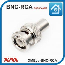 XMEye-BNC-RCA (папа/мама). Разъем для аудио и видео сигнала в системах видеонаблюдения.