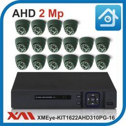 Комплект видеонаблюдения на 16 камер XMEye-KIT1622AHD310PG-16.