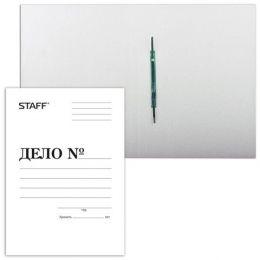 Скоросшиватель карт. STAFF. гарант. пл. 310 г/кв.м.. (на 200л.)