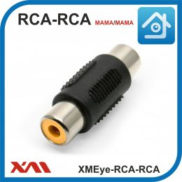 XMEye-RCA-RCA (мама/мама). Разъем для аудио и видео сигнала в системах видеонаблюдения.