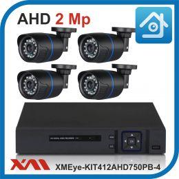 Комплект видеонаблюдения на 4 камеры XMEye-KIT412AHD750PB-4.