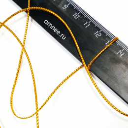 Шнур декоративный 2 мм, цв.: золото