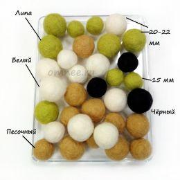 Шарик валяный 20-22 мм, 100% меринос, цвет белый