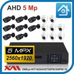 Комплект видеонаблюдения на 16 камер XMEye-KIT1625AHD750PB/300PW-16.