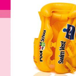 Жилет надувн. 58660 (24шт) желтый, винил (3-6 лет), 2 застежки, в кор.