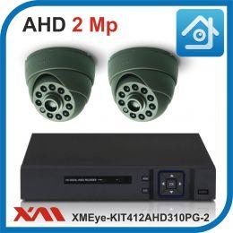 Комплект видеонаблюдения на 2 камеры XMEye-KIT412AHD310PG-2.