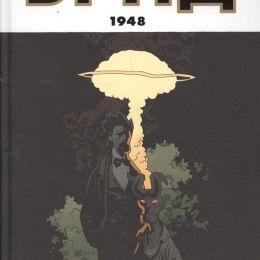 Dark Horse: БРПД 1948