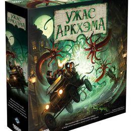Ужас Аркхэма, 3 издание