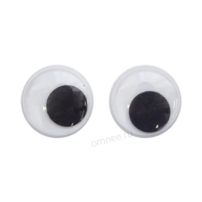Глаза круглые 16 мм с бегающим зрачком, пара