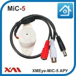 XMEye-MIC5. АРУ. Активный микрофон для систем видеонаблюдения.