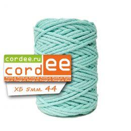 Шнур Cordee, ХБ5 мм, цв.:44 мятный