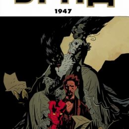 Dark Horse: БРПД 1947