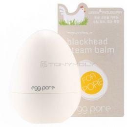 TONY MOLY Бальзам разогревающий для очищения пор Egg Pore Blackhead Steam Balm