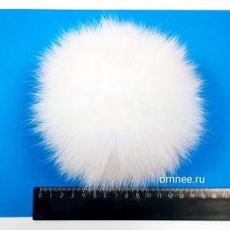 Помпон из меха Песца, 13-15 см, цв.: белый