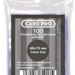 Прозрачные протекторы Card-Pro Catan Size для настольных игр (100 шт.) 46x70 мм
