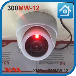 XMEye-300MW-12 (Белый). Муляж купольной камеры видеонаблюдения с диодом 12 вольт.