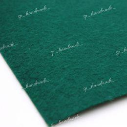 Фетр жесткий 1 мм 20см*30см темно-зеленый 1 шт/полиэстер