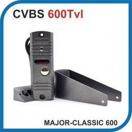 MAJOR CLASSIC 600. Вызывная панель. СЕРЕБРО. 600Твл.
