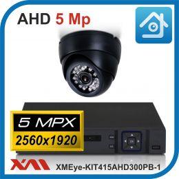 Комплект видеонаблюдения на 1 камеру XMEye-KIT415AHD300PB-1.