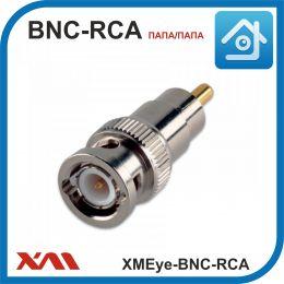 XMEye-BNC-RCA (папа/папа). Разъем для аудио и видео сигнала в системах видеонаблюдения.