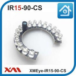 XMEye-IR15-90-CS. Ик IR подсветка для камер видеонаблюдения.