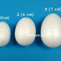 Яйцо пенопластовое 6 см