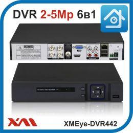 XMEye-DVR442. Видеорегистратор (AHD, XVI, CVI, TVI, CVBS, IP) 4В 4А.