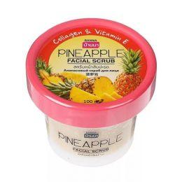 Скраб для лица сананасом 100 гр.Pineapple facial scrub.