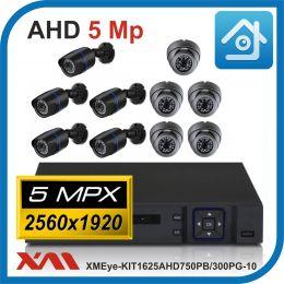Комплект видеонаблюдения на 10 камер XMEye-KIT1625AHD750PB/300PG-10.