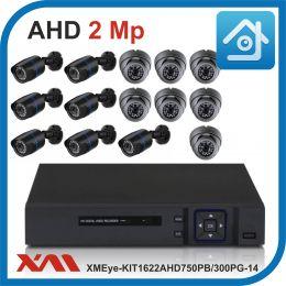 Комплект видеонаблюдения на 14 камер XMEye-KIT1622AHD750PB/300PG-14.