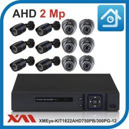 Комплект видеонаблюдения на 12 камер XMEye-KIT1622AHD750PB/300PG-12.
