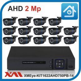 Комплект видеонаблюдения на 14 камер XMEye-KIT1622AHD750PB-14.