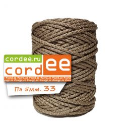 Шнур Cordee, ПЭ5 мм, цв.:33 капучино
