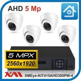 Комплект видеонаблюдения на 4 камеры XMEye-KIT415AHD300PW-4.