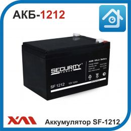 Аккумулятор АКБ SF-1212. 12V/12Ah. Стандарт 13.62-13.8V.