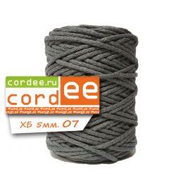 Шнур Cordee, ХБ5 мм, цв.:07 т.серый
