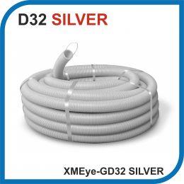 XMEye-GD32 Silver. Гофра ПВХ с зондом, серая, в бухте 25 метров.