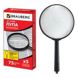 Лупа просмотровая BRAUBERG диаметр 75 мм, увеличение 5, 451800