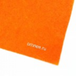Фетр листовой жёсткий 1,2 мм, 20х30 см, цв.: оранжевый 628