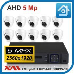 Комплект видеонаблюдения на 10 камер XMEye-KIT1625AHD300PW-10.