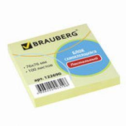 79569-Блок самоклеящ. BRAUBERG 76*76мм 100л.(122690,122696) желтый(122690)