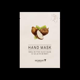 SKINFOOD маска для рук с маслом Ши