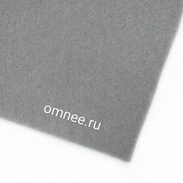 Фетр листовой мягкий 1,2 мм, 20х30 см, цв.: 694 серый