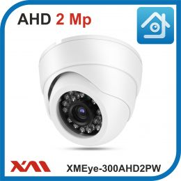 XMEye-300AHD2PW-2,8.(Пластик/Белая). 1080P. 2Mpx. Камера видеонаблюдения.