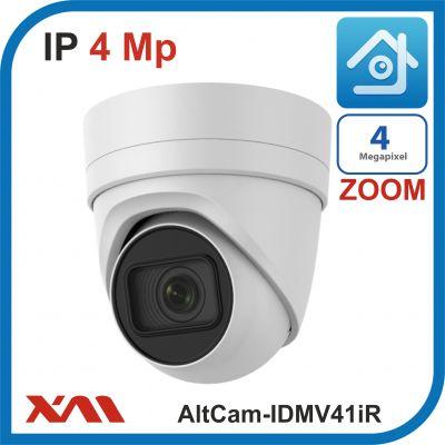 AltCam IDMV41IR. POE/12. ZOOM. Камера видеонаблюдения. ПРОЕКТНОЕ ОБОРУДОВАНИЕ.