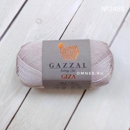 Gazzal giza 2488 (серая роза), мерс. хлопок 100%, 50 гр.125 м.